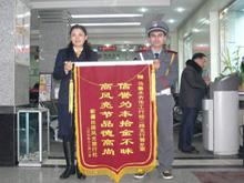 苏州银行保安